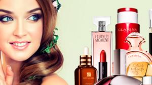 Perfumes en Shoppiday